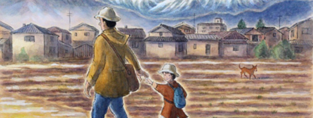 世界和平與文化多元──反戰繪本作家小林豊