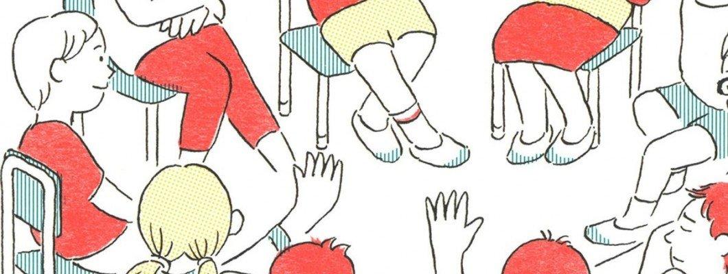 「小哲理大思考」兒童哲學故事繪本系列︰從理性討論開始的品格教育