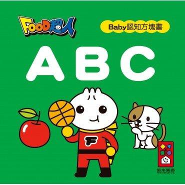 ABC-FOOD超人Baby認知方塊書