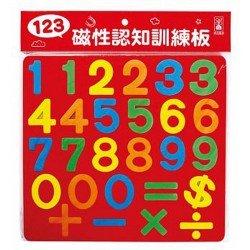 123-磁性認知訓練板 *新版*
