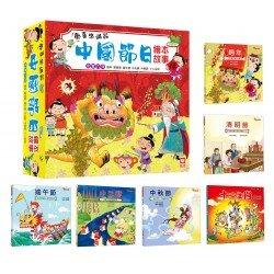 歡喜來過節:中國節日繪本故事(端午節、中秋節、過年、中元節、清明節、十二生肖)