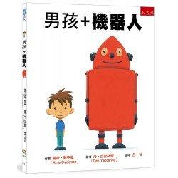 男孩+機器人:關愛是多元化的,付出愛,就能建立友誼!