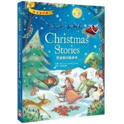 聖誕節奇蹟故事Christmas Stories