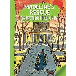 瑪德琳的親愛小狗
