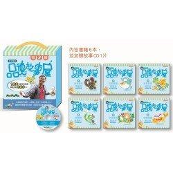 王文華的品德故事屋第二輯 套書6本+CD