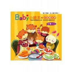 Baby小繪本 好習慣故事 (盒裝10書1CD)