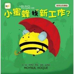 小蜜蜂找新工作?
