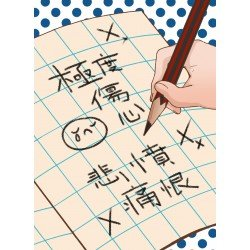 情緒Mix & Match(情緒教育遊戲卡)
