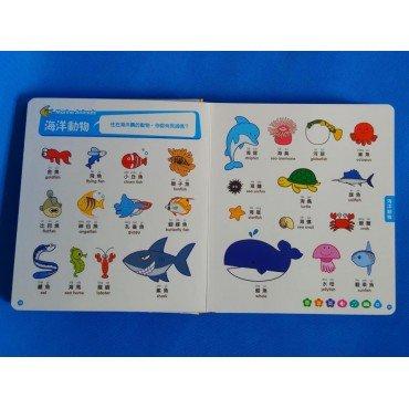 易讀寶馬騮仔點讀筆+幼兒認知小百科點讀書(8G最新版本)