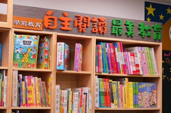 繪本 童書 書店 親子共讀