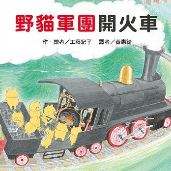工藤紀子 幼兒教育 性格教育 繪本 童書 小孩 孩子 幼兒